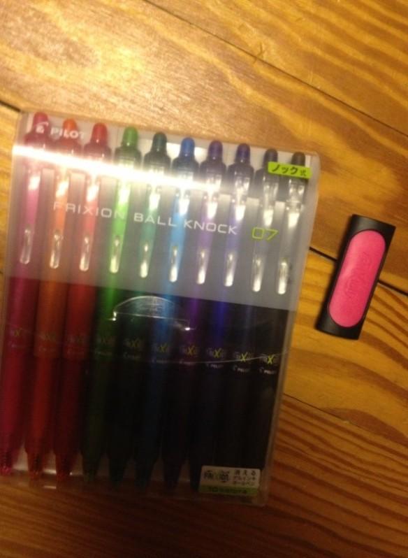 eraser pens